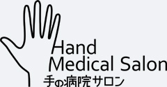 handmedicalsalon